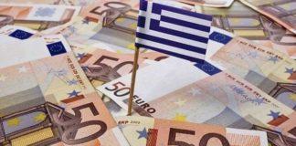 Ολοκληρώθηκε η πρόωρη αποπληρωμή του ΔΝΤ