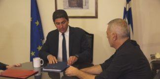 Ολοκληρώθηκε η συνάντηση της ΠΑΕ Ολυμπιακός με τον Λ. Αυγενάκη (vid)