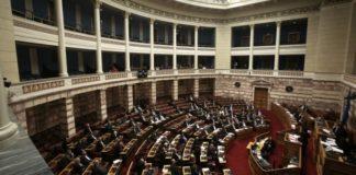 Ολοκληρώθηκε ο μαραθώνιος της συζήτησης για την αναθεώρηση του Συντάγματος