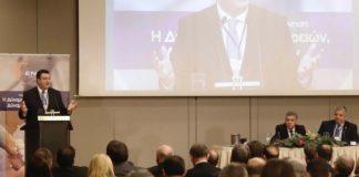 Ομιλίες επικεφαλής παρατάξεων στη ΓΣ της ΕΝΠΕ