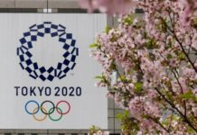 Όρια και οι προϋποθέσεις συμμετοχής στους Ολυμπιακούς Αγώνες του Τόκιο