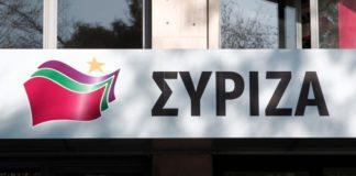 Πηγές ΣΥΡΙΖΑ: Η ΝΔ να αφήσει τα μικροκομματικά παιχνίδια και να υπερψηφίσει τις προτάσεις για το άρθρο 86 και την εκλογή του ΠτΔ