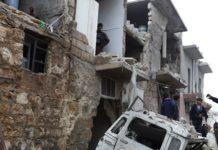 Πλήγμα σε κτίριο κοντά στην πρεσβεία του Λιβάνου στη Δαμασκό, υπάρχουν θύματα