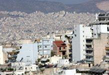 Προστασία α' κατοικίας:  31.217 χρήστες έχουν ξεκινήσει διαδικασία ετοιμασίας αίτησης στην e- πλατφόρμα