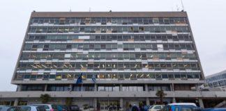 Πρυτανικές αρχές ΑΠΘ:  Καταδικάζουμε τη βία σε οποιαδήποτε μορφή της