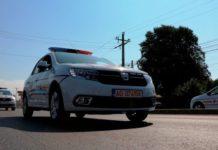 Ρουμανία: Στο νοσοκομείο 40 άτομα έπειτα από επιχείρηση μυοκτονίας με τρεις νεκρούς