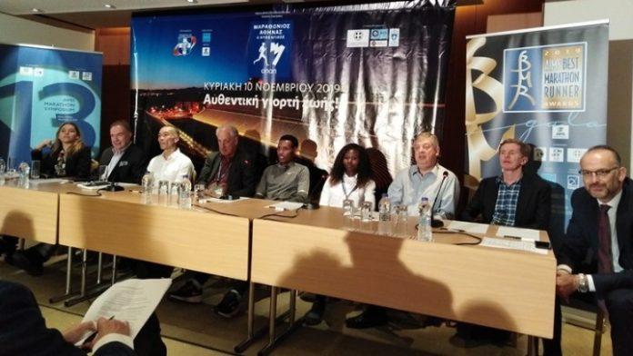 ΣΕΓΑΣ και AIMS παρουσίασαν τους κορυφαίους της χρονιάς, Ντεσίσα και Τσέπνγκετιτς