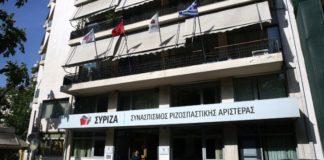 ΣΥΡΙΖΑ: Οι κυβερνητικές εξαγγελίες επιβεβαιώνουν το μπάχαλο στο προσφυγικό