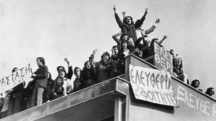 Σαράντα έξι χρόνια από την εξέγερση των φοιτητών στο Πολυτεχνείο