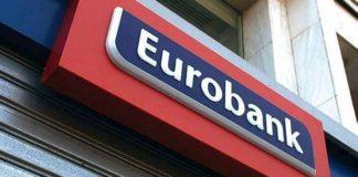 Στα 149 εκατ. ευρώ τα καθαρά κέρδη της Eurobank σε ενοποιημένο επίπεδο το εννεάμηνο 2019