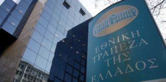 Στα 423 εκατ. ευρώ τα κέρδη μετά φόρων από συνεχιζόμενες δραστηριότητες του ομίλου της Εθνικής Τράπεζας το εννεάμηνο του 2019