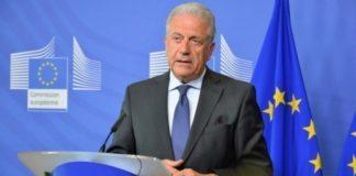 Στα Σκόπια την Τρίτη ο ο Δ. Αβραμόπουλος για τη Σύνοδο Υπουργών Εσωτερικών ΕΕ-Δυτικών Βαλκανίων
