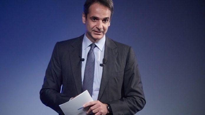 Στη Θεσσαλονίκη ο πρωθυπουργός για το «Thessaloniki Summit 2019