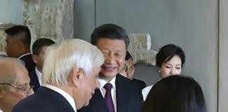 Αναχώρησε από την Αθήνα ο Κινέζος Πρόεδρος