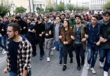 Συλλαλητήριο για τα 46 χρόνια από την εξέγερση του Πολυτεχνείου