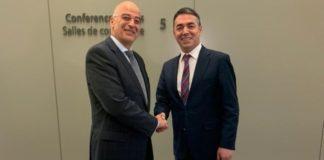 Συνάντηση Δένδια-Ντιμιτρόφ στο περιθώριο της υπουργικής Συνόδου του ΝΑΤΟ