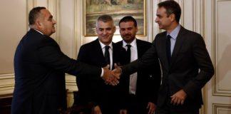 Συνάντηση Κυρ. Μητσοτάκη με αντιπροσωπεία της Δημοκρατικής Ένωσης Ελληνικής Εθνικής Μειονότητας - Ομόνοια και του κόμματος Ένωσης Ανθρωπίνων Δικαιωμάτων