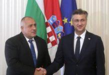 Συνάντηση του Βούλγαρου πρωθυπουργού με τον Κροάτη ομόλογό του