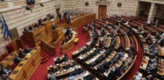 Συζήτηση στη Βουλή για την αναθεώρηση του συντάγματος