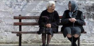 Το γήρας είναι μια φυσιολογική διαδικασία και όχι νόσος η οποία μπορεί να θεραπευτεί
