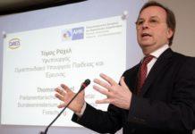 Τόμας Ράχελ: «Φωτεινός φάρος διμερούς συνεργασίας» το ελληνογερμανικό πρόγραμμα έρευνας και καινοτομίας