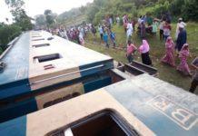 Τουλάχιστον 14 νεκροί από μετωπική σύγκρουση τρένων, στο Μπανγκλαντές