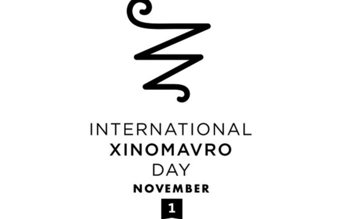 Για πρώτη φορά γιορτάζει το ξινόμαυρο σήμερα 1η Νοεμβρίου