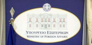 ΥΠΕΞ: Η Κύπρος δεν είναι μόνη της απέναντι στις προκλήσεις