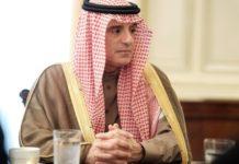 Υπ. Επικρατείας Σαουδικής Αραβίας: Δυνατότητα αύξησης των επενδυτικών σχέσεων με την Ελλάδα