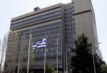 Υπουργείο Προστασίας του Πολίτη: Όσοι έχουν καταλάβει παράνομα κτίρια να τα εκκενώσουν μέσα σε 15 ημέρες