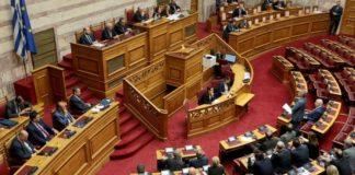 Υψηλοί τόνοι κατά τη συζήτηση του ν/σ με κυρώσεις ΠΝΠ για προστασία α' κατοικίας και ΚΕΘΕΑ