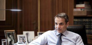 Μητσοτάκης: «Η Τουρκία παραβιάζει το σύμφωνο της ΕΕ»