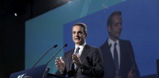 Κ. Μητσοτάκης: «Έτοιμοι για μία νέα εθνική προσπάθεια»