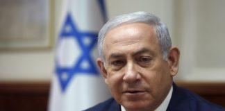 Ισραήλ: Θετικός στον κορονοϊό υπάλληλος του πρωθυπουργού