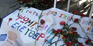 ΣΥΡΙΖΑ: Βλέπουν προβοκάτσια στο Πολυτεχνείο