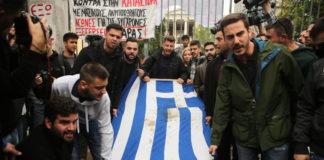 Πολυτεχνείο: Με αιματοβαμμένη σημαία η πορεία
