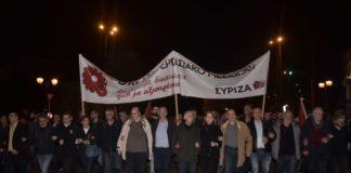 ΣΥΡΙΖΑ: Αντιδράσεις για το «σκρίνινγκ» των νέων μελών