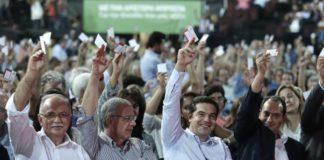 Με κοντομάνικα το συνέδριο του ΣΥΡΙΖΑ!