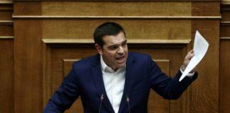 """Τσίπρας: """"Θεσμική εκτροπή"""" στην υπόθεση Novartis"""