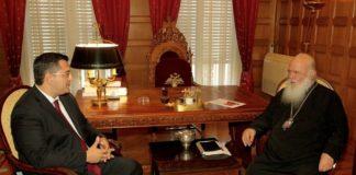 Συνάντηση Τζιτζικώστα με τον Αρχιεπίσκοπο Ιερώνυμο