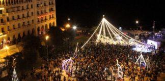 Γ. Γονιάδης: «Στόχος μας η Θεσσαλονίκη να ταξιδέψει»