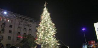 Μαγεμένες γιορτές – Άναψε το δέντρο στην Αριστοτέλους