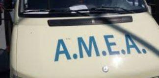 Ηλεκτρικά οχήματα για τη μεταφορά ΑμεΑ αποκτά ο δήμος Χανίων
