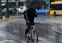 Νέο κύμα ισχυρών βροχών και καταιγίδων στα νότια τμήματα της χώρας, από το απόγευμα