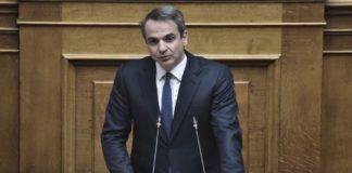 Μητσοτάκης: «Τα κείμενα της Άγκυρας είναι ανιστόρητα»