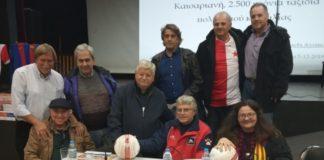 92 Χρόνια Εθνικός Αστέρας/120 Χρόνια Μπαρτσελόνα: «Ένα κομμάτι ελληνικής γης στην Καταλονία»