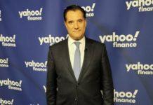 Ά. Γεωργιάδης: Έχουμε στρατηγικές σχέσεις με τις ΗΠΑ και θέλουμε περισσότερες αμερικανικές επενδύσεις