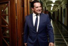 Άδ. Γεωργιάδης: «Τρέχουμε» με ανάπτυξη περίπου 2,3%, σε ετήσια βάση