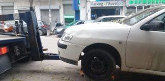 Θεσσαλονίκη: «Καθάρισε» η Αγ. Δημητρίου από τα παράνομα ΙΧ