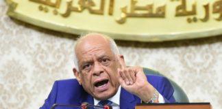 Αίγυπτος: Ο πρόεδρος του Κοινοβουλίου Άλι Άμπντελ Άαλ απορρίπτει πλήρως το μνημόνιο της Τουρκίας με τη Λιβύη